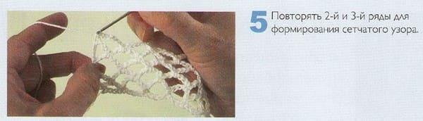 схема Сетчатый узор из ромбов