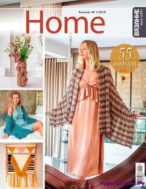 Vyazanie vashe hobbi Katalog 1 2019
