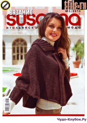 Susanna 10 3