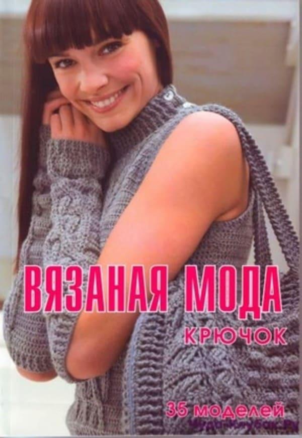 vyazanaya-moda-—-kryuchok-—-35-modelej