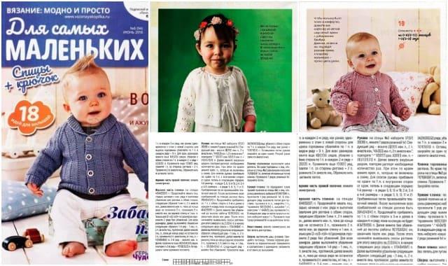 vyazanie-modno-i-prosto-dlya-samyh-malenkih-6-2018-1