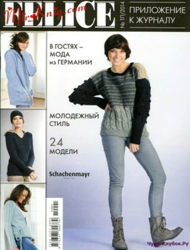felice-speczvypusk-2014-1p