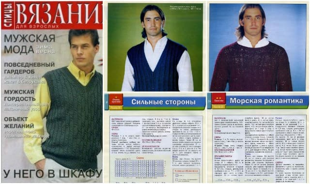 muzhskaya-moda-speczvypusk-zima-vesna-spiczy-1