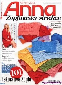 Anna Special A 484 Zopfmuster Stricken 2018