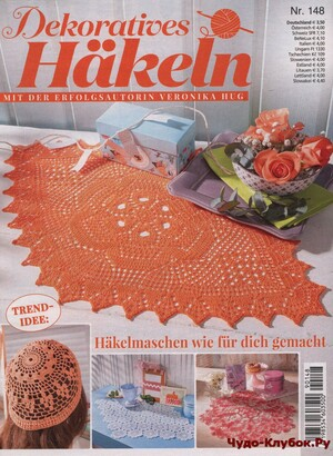 Decoratives Hakeln 148 2019