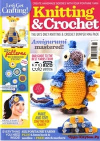 Lets Get Crafting Knitting Crochet 68 2015