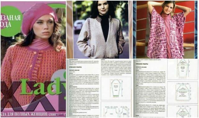 vyazanaya-moda-lady xxl