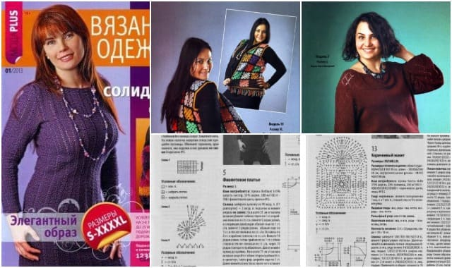 vyazanaya-odezhda-dlya-solidnyh-dam-2013-01
