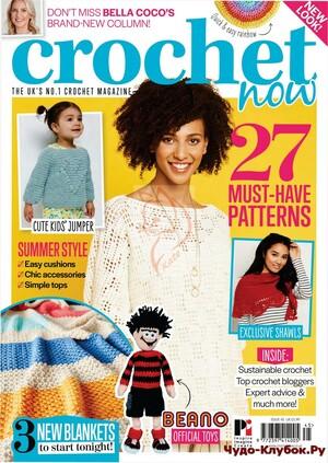 Crochet Now 45 2019