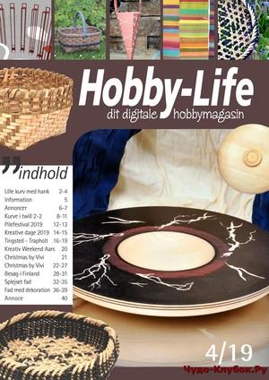 Hobby Life 4 2019