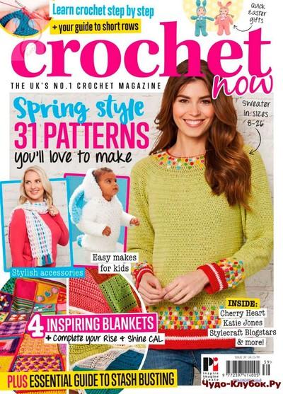 Crochet Now 39 2019