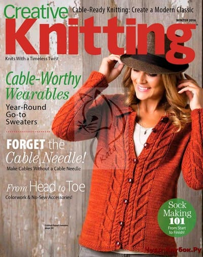 creative knitting winter 2016