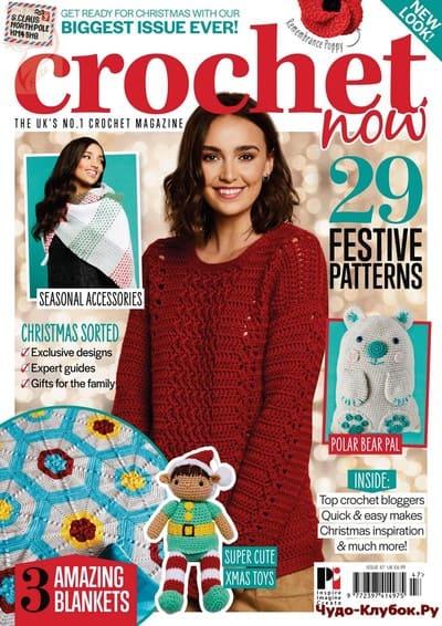 crochet now 47 2019