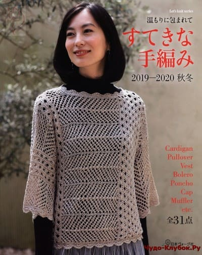 lets knit series nv80618