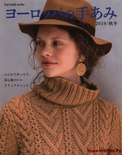 lets knit series nv80619 2019