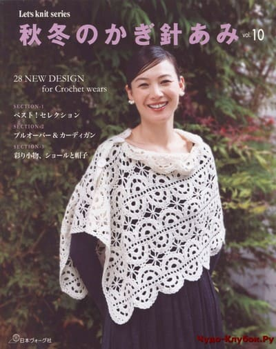 lets knit series nv80620 2019