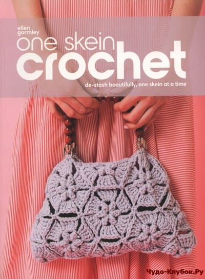 one skein crochet de stash beautifully one skein at a time