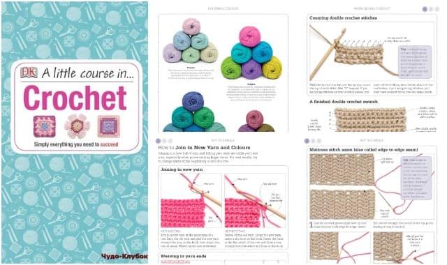 a-little-course-in-crochet-1