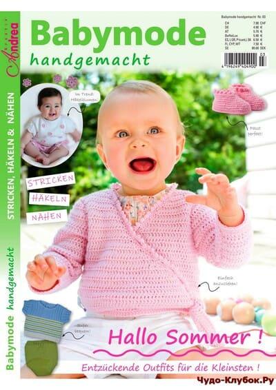 andrea kreativ 3 2019 babymode handgemacht