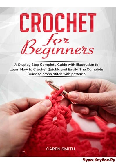 crochet for beginners a step by step complete guide with illustration to learn how to crochet quickly and easily
