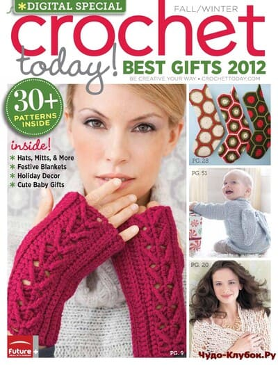crochet today best gifts fall winter 2012