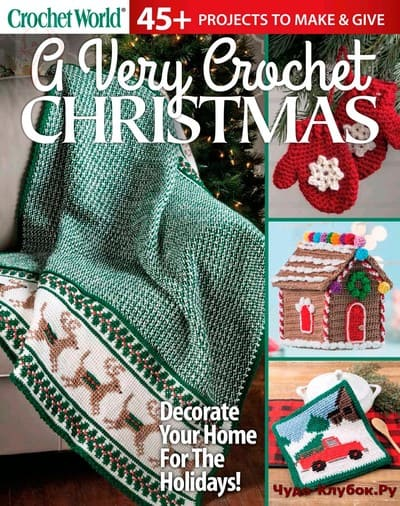 crochet world. a very crochet christmas autumn 2019