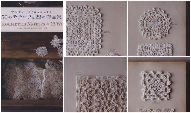 fukuoka mitsuko - 50 crocheted motifs and 22 works - 2011-1