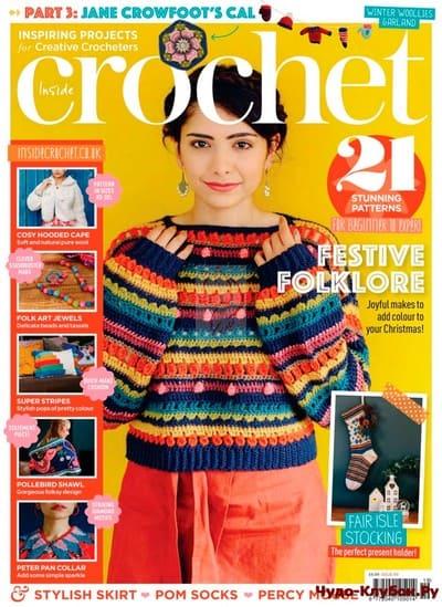 inside crochet №119 2019