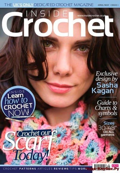 inside crochet 1 2009