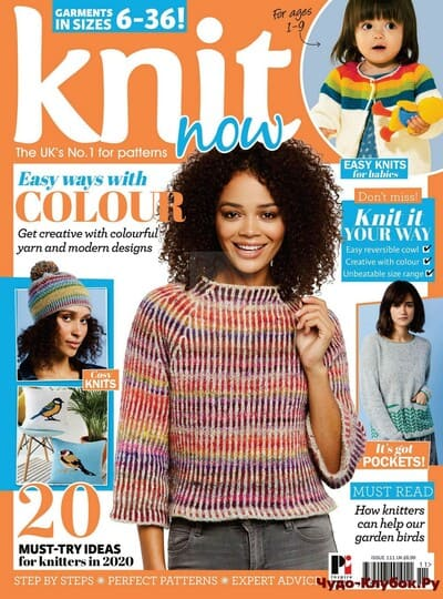 knit now 111 2020