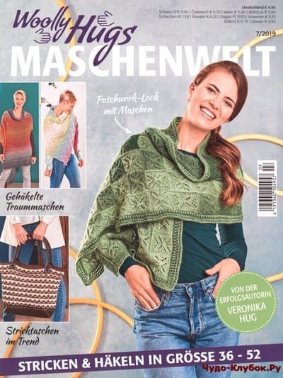woolly hugs maschenwelt 7 2019