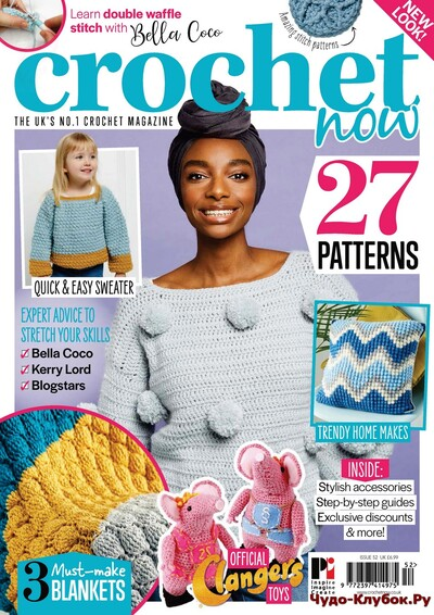 crochet-now-52-2020