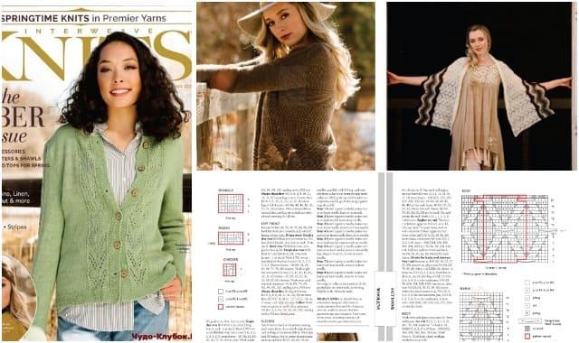 interweave-knits-—-spring-2020