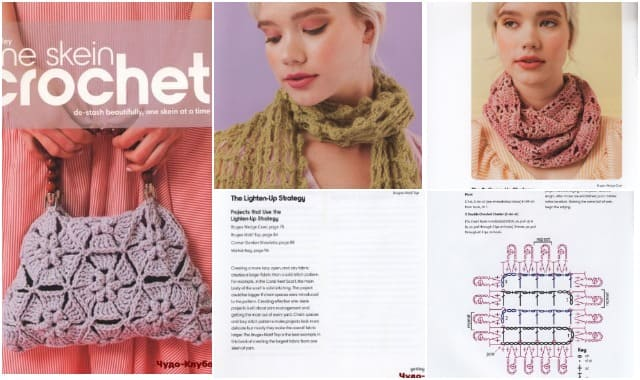 one-skein-crochet-de-stash-beautifully-one-skein-at-a-time