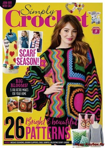 simply crochet 93 2020