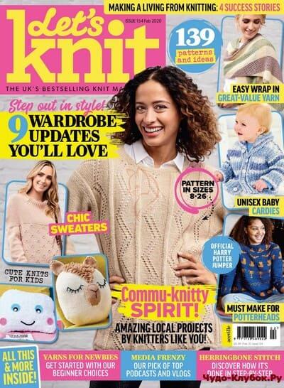 lets-knit-154-2020