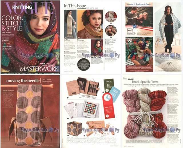 vogue-knitting-late-winter-2020-k