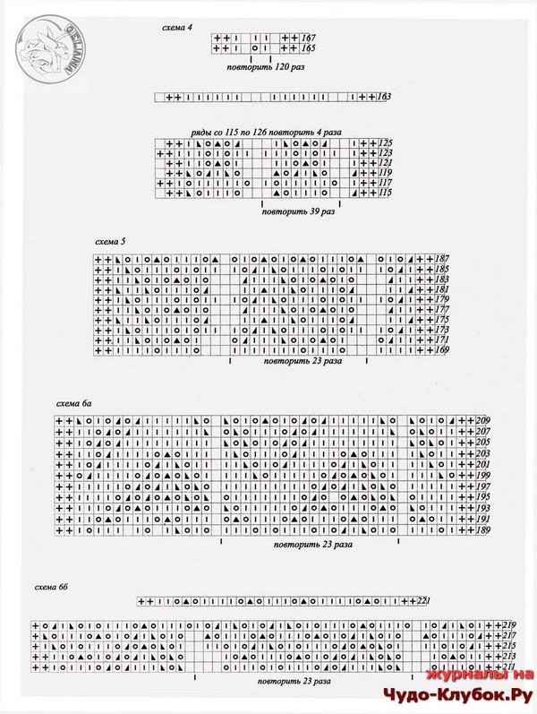 zhurnal-mod-vyazanie-629-2019-66