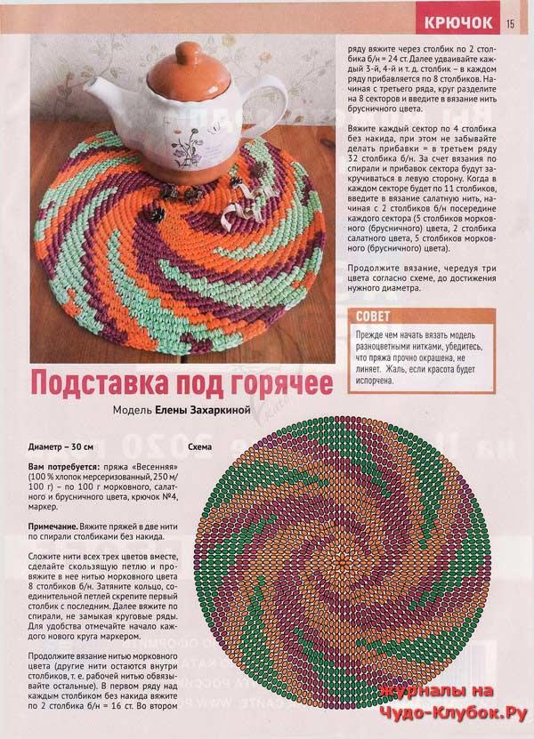 azbuka-vyazaniya-3-2020-31