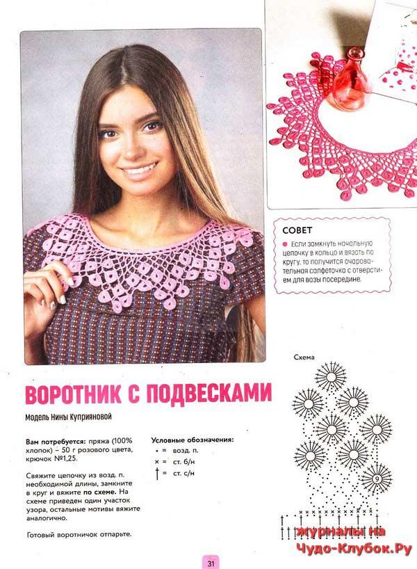 vyazanie-po-yaponski-2-2020-31