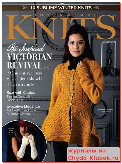 interweave-knits-zima-1-7-2021-1