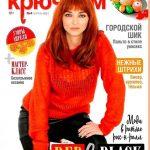 vyazhem-kryuchkom-04-2021-1